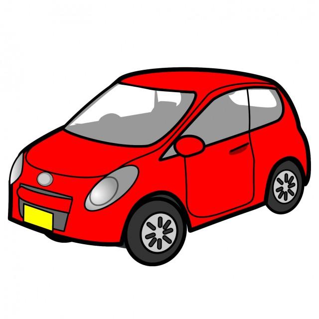 画像に alt 属性が指定されていません。ファイル名: 軽自動車.jpg